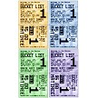Sensible Cinema Stock Ticket (Select from Amber, Blue, Green and Purple) Mix and match colors and still get quantity pricing!